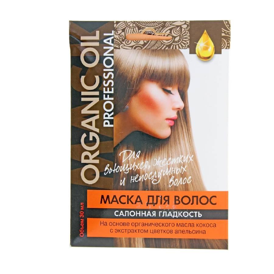 Салонные маски для волос отзывы